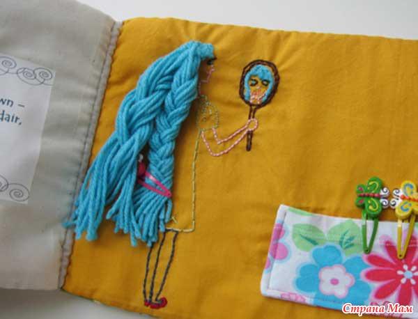 Как сделать книжки для детей  из ткани
