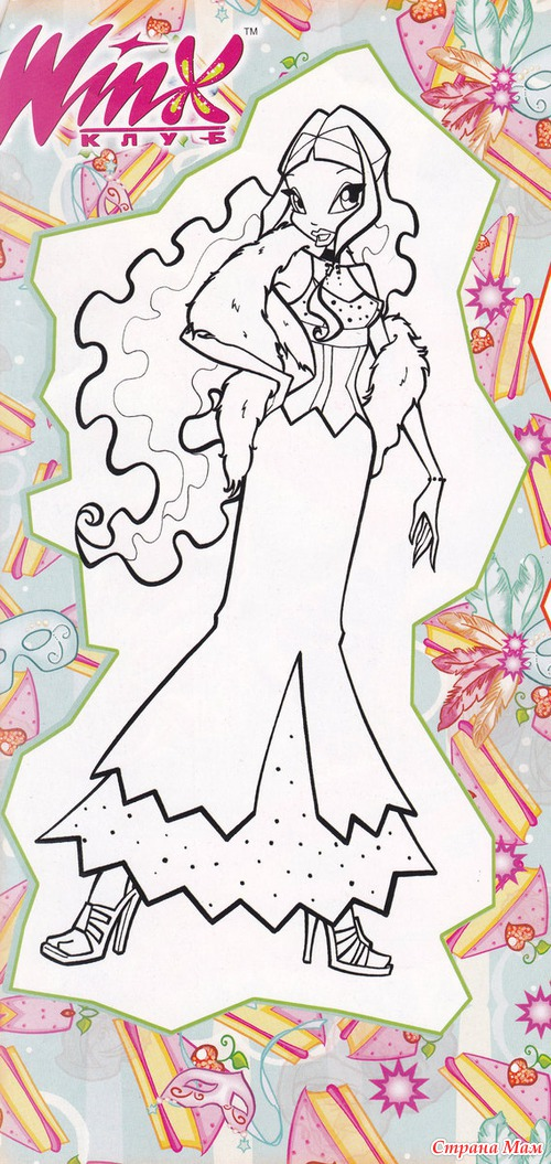 Раскраски - Winx принцессы - Клуб Winx — Школа волшебниц ...