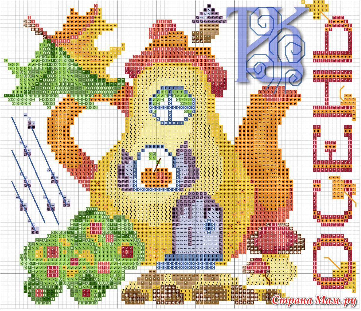 Набор для вышивания крестом Золотое Руно ЛП-052 19
