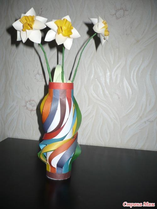 Как сделать вазу из бумаги поделки