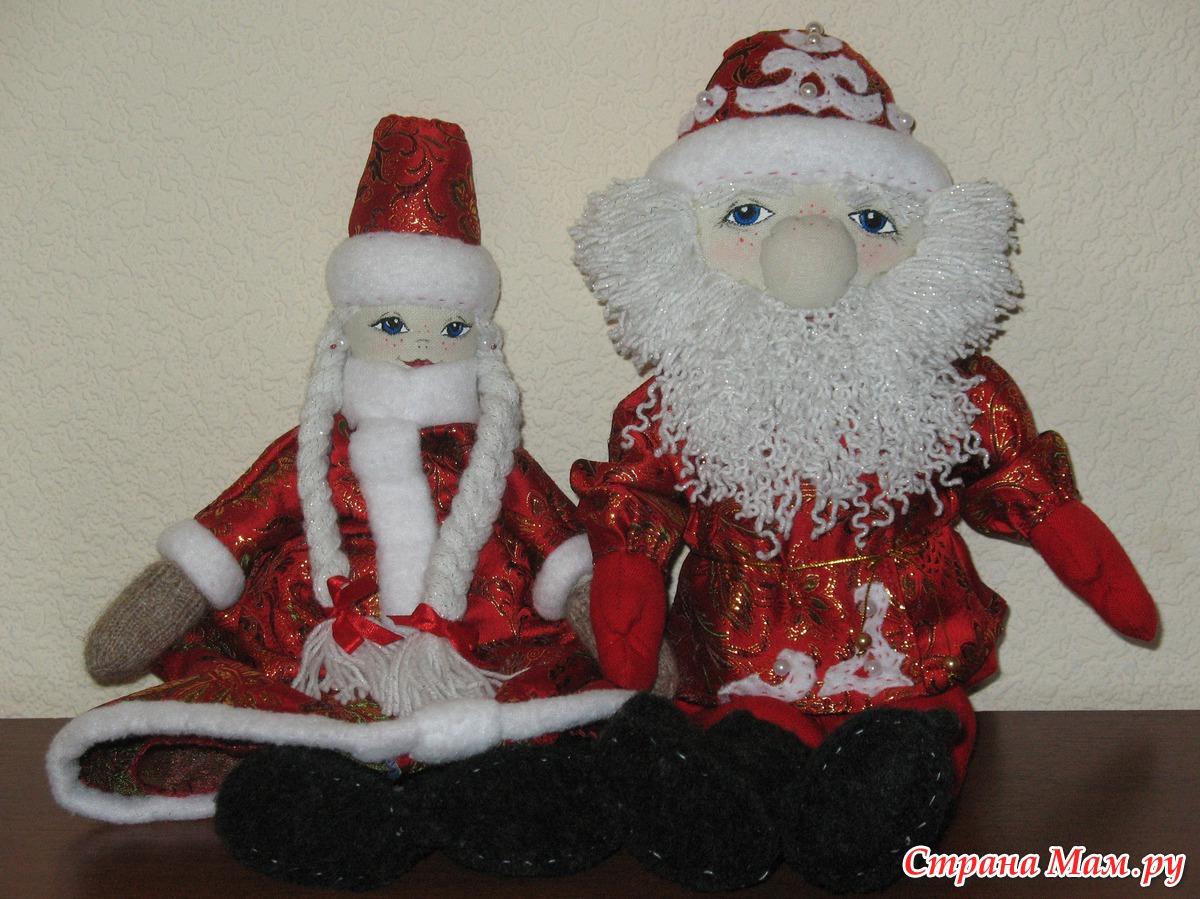 Как сделать Деда Мороза своими руками 82