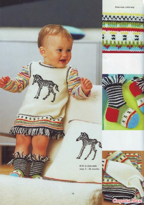 Вязание крючком детских одежд