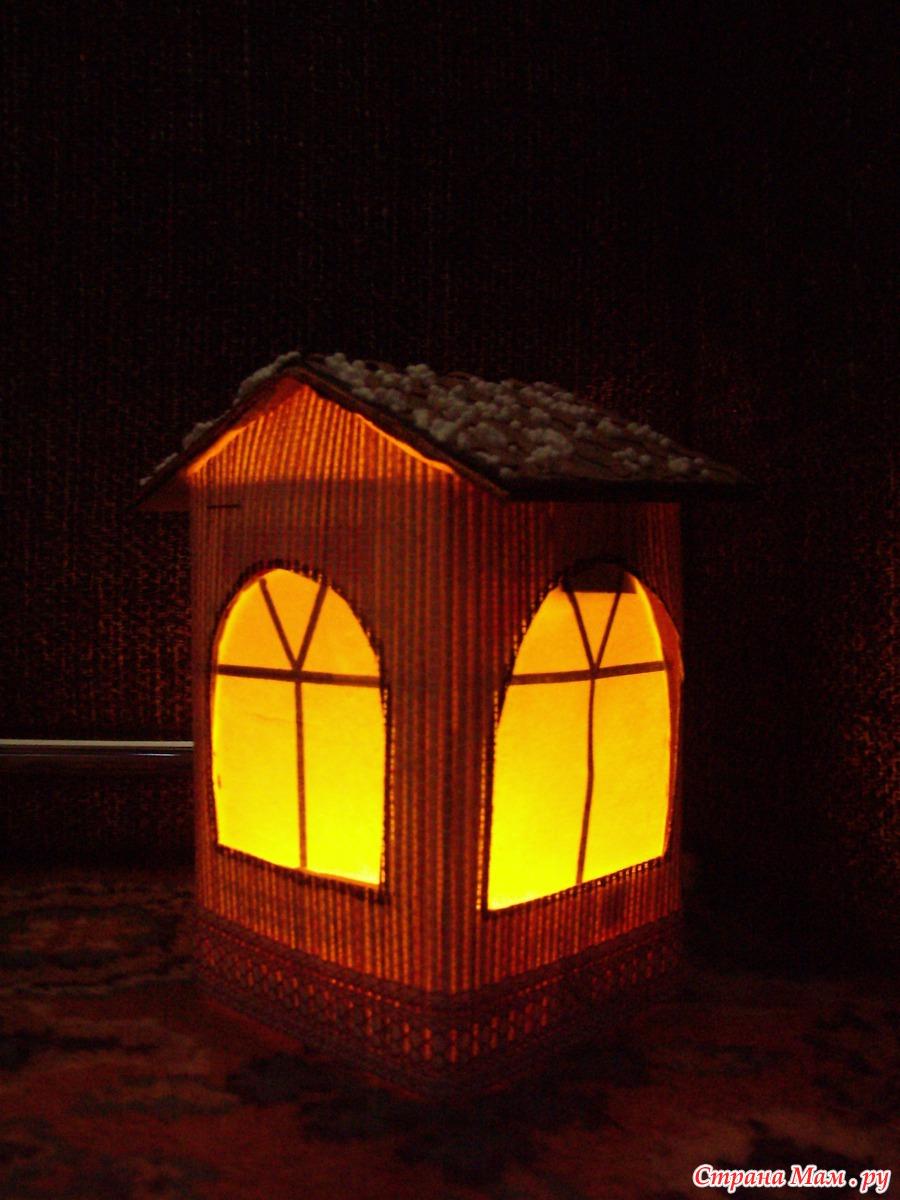 Светящийся домик своими руками
