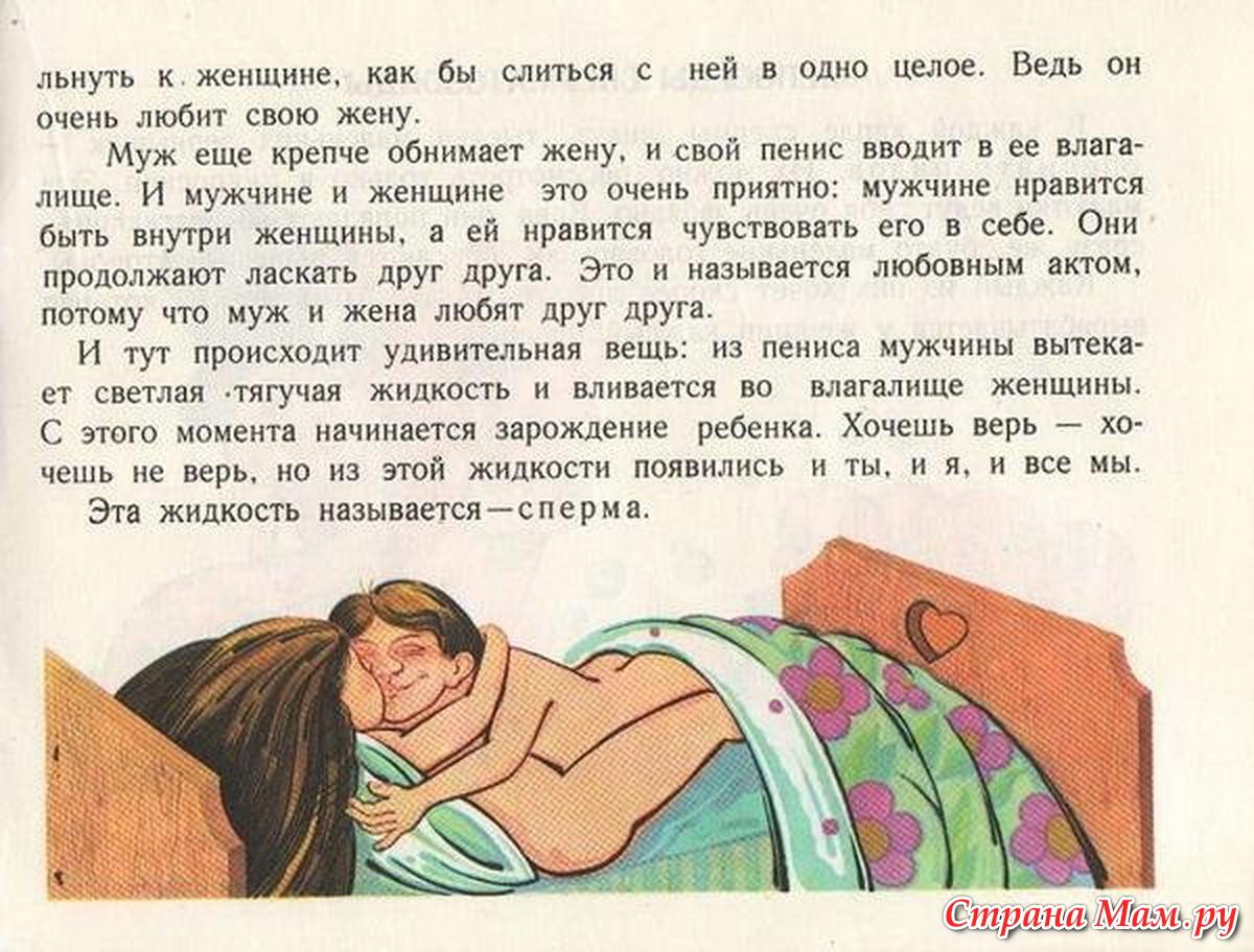 otkuda-beretsya-sperma-u-muzhchin