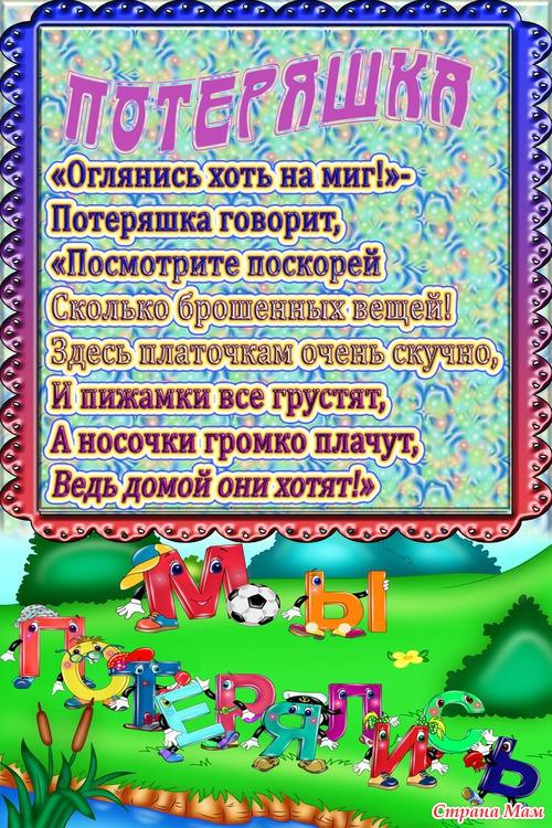 150000 ru