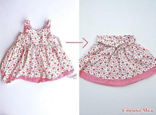Идеи для переделки детской одежды