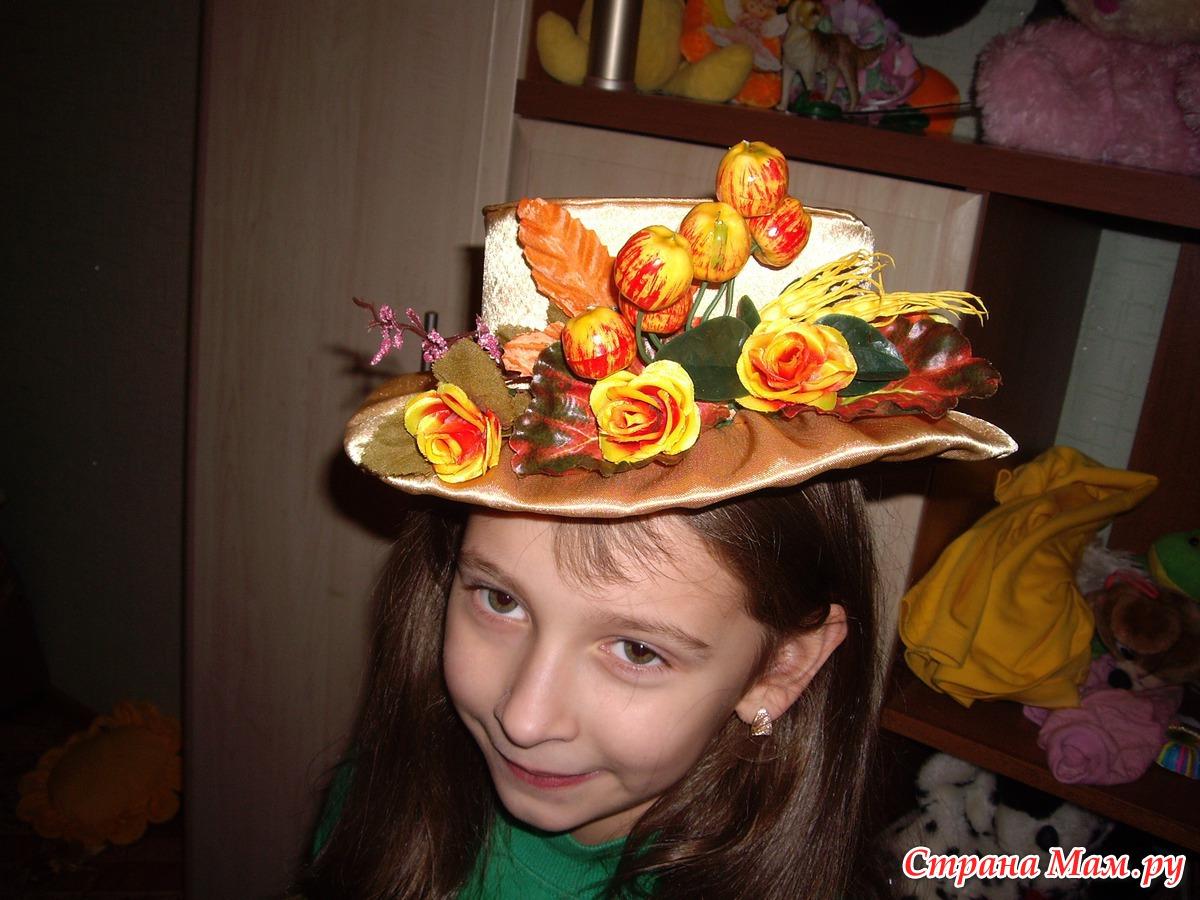 Шляпы из природного материала своими руками