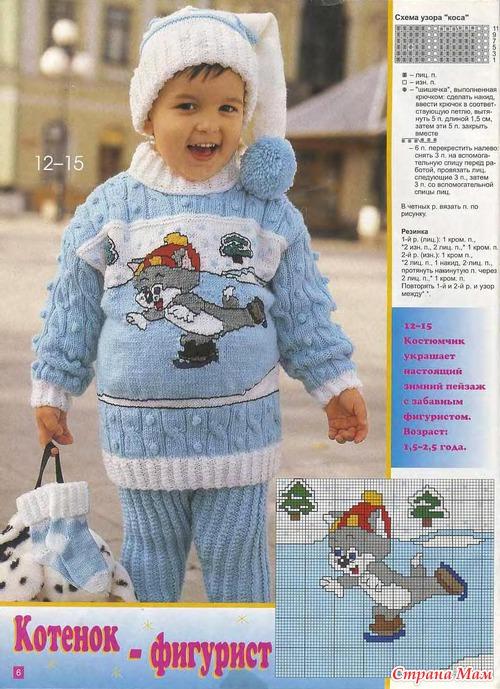 Вязание свитеров для детей 3 лет спицами