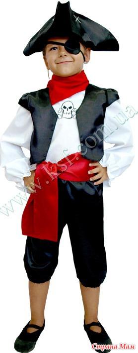 Карнавальный костюм своими руками для мальчика пират