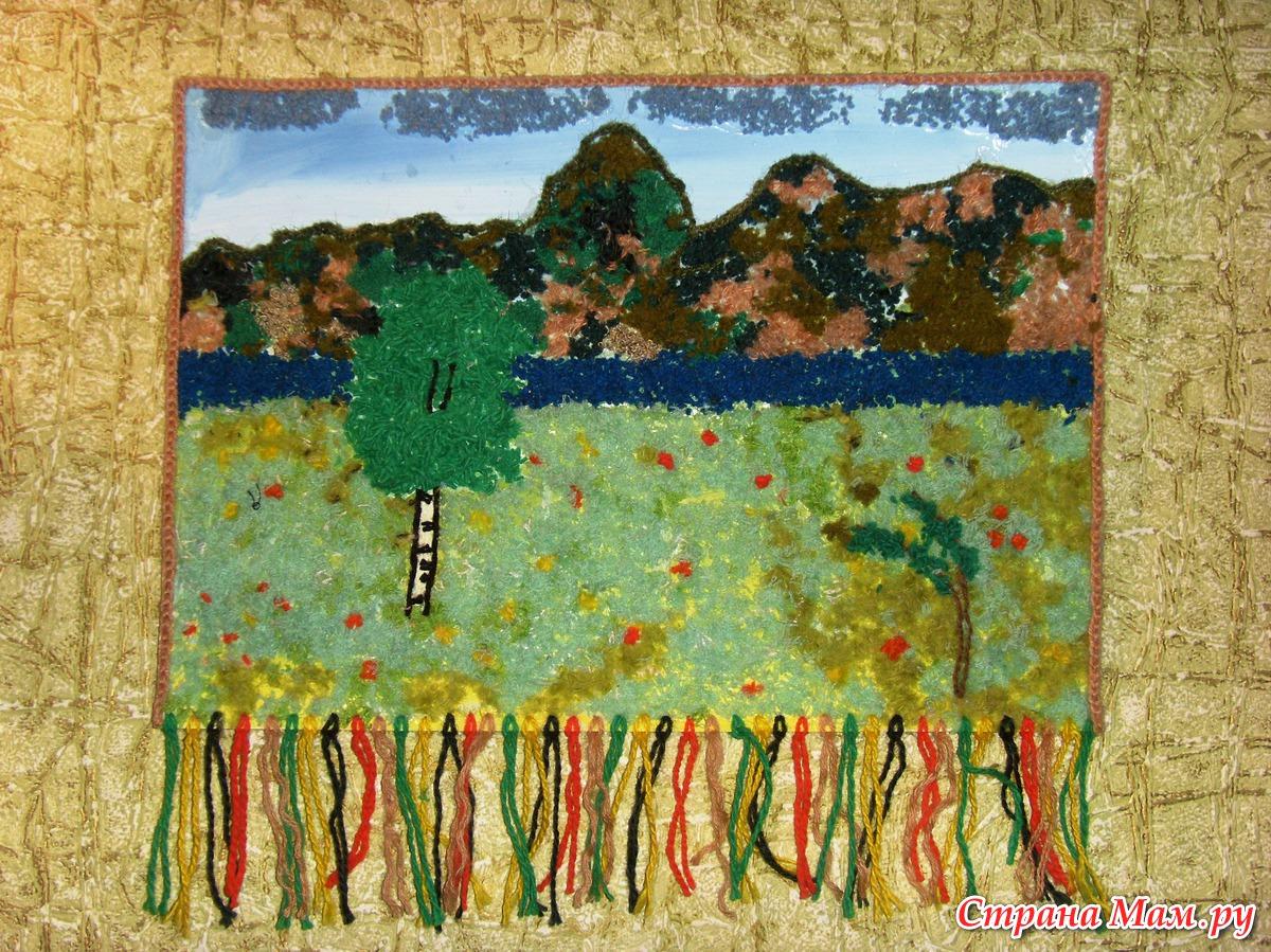 Картины из нарезанной пряжи и клея своими руками