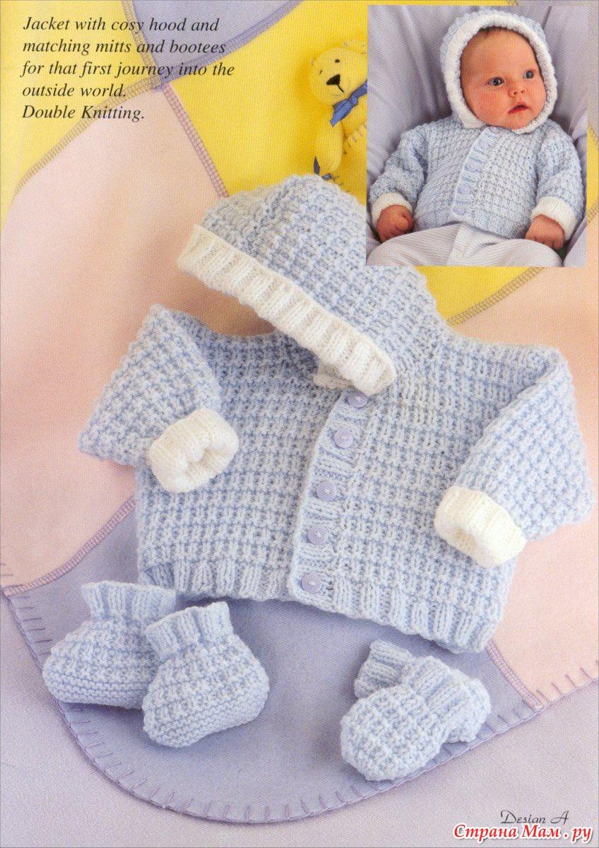 Вязание для новорожденных простые модели