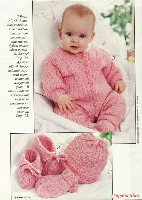 Burda вязание для детей вязание для детей страна мам