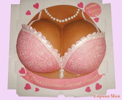 торт фото с женской грудью