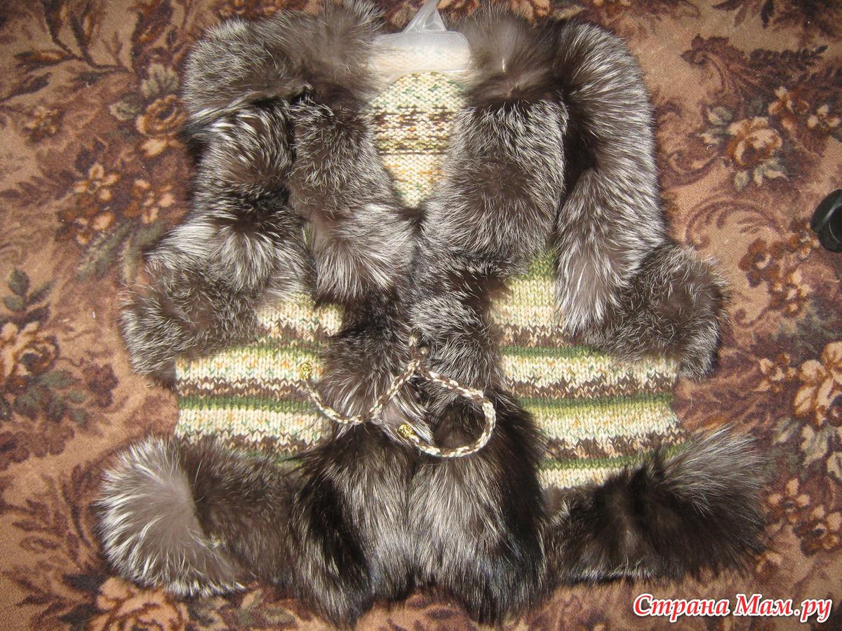 Вязание из меха фото