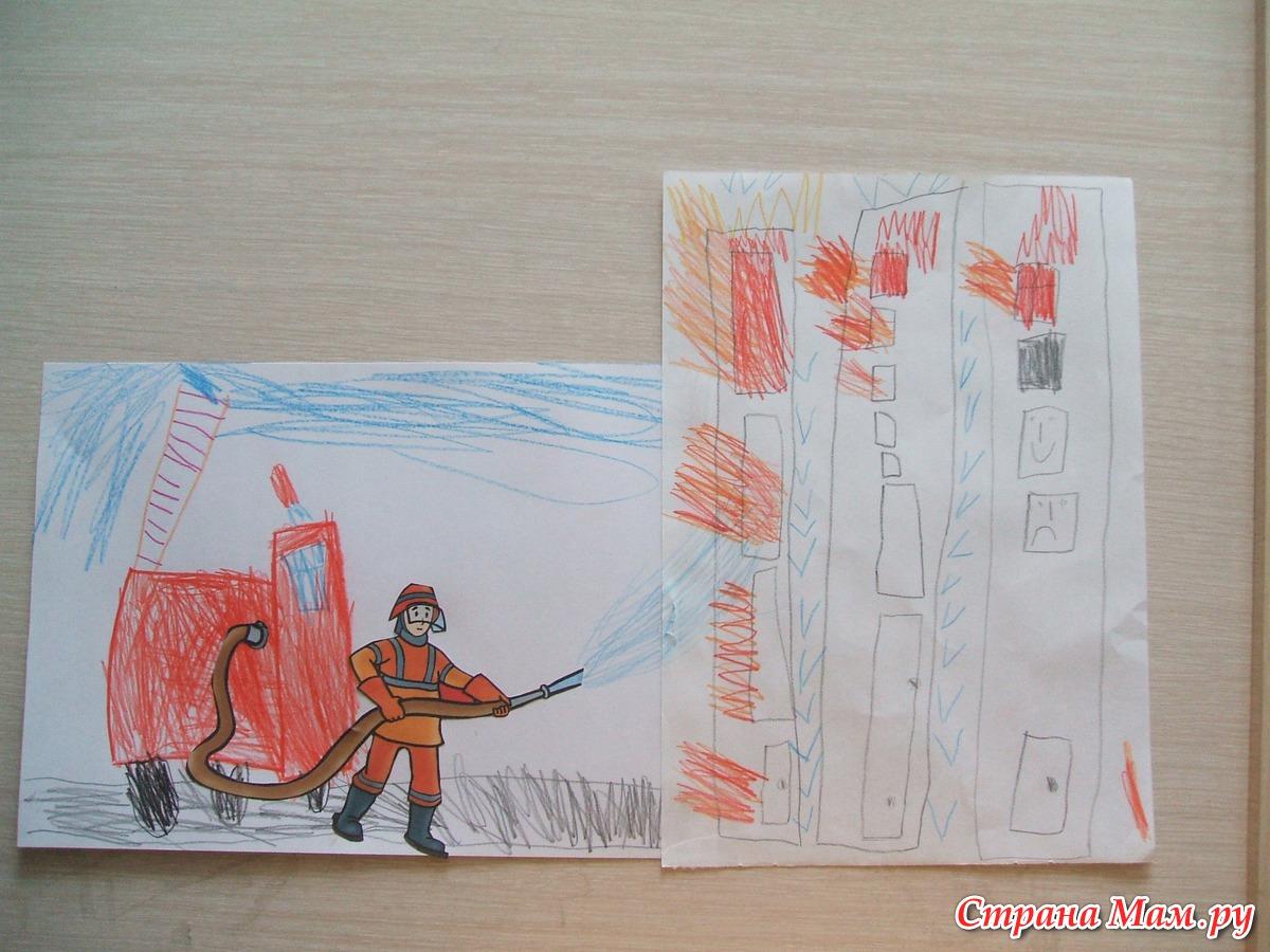 Рисунки пожарная безопасность своими руками