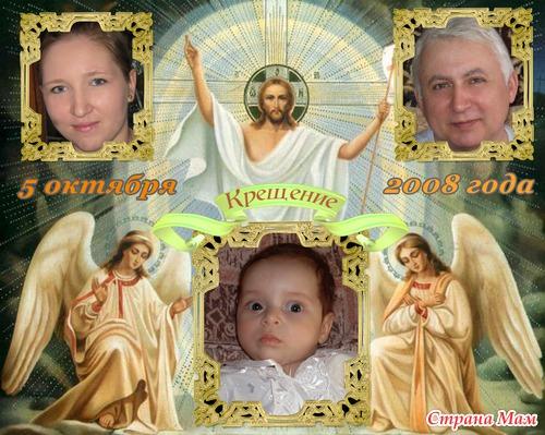 Поздравления для крестного с крестинами 90