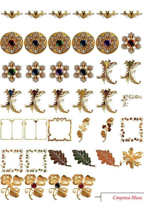 Элементы декора в пнг