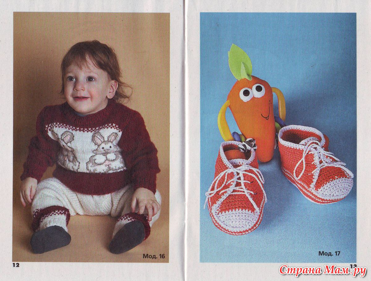 Вязание дети фото 100