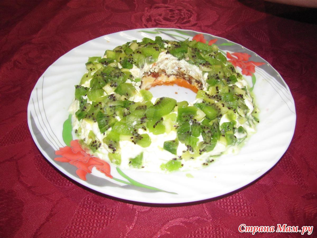 Изумрудный браслет салат рецепт
