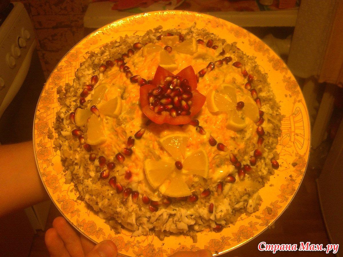 Рецепт приготовления салата шапка мономаха с фото