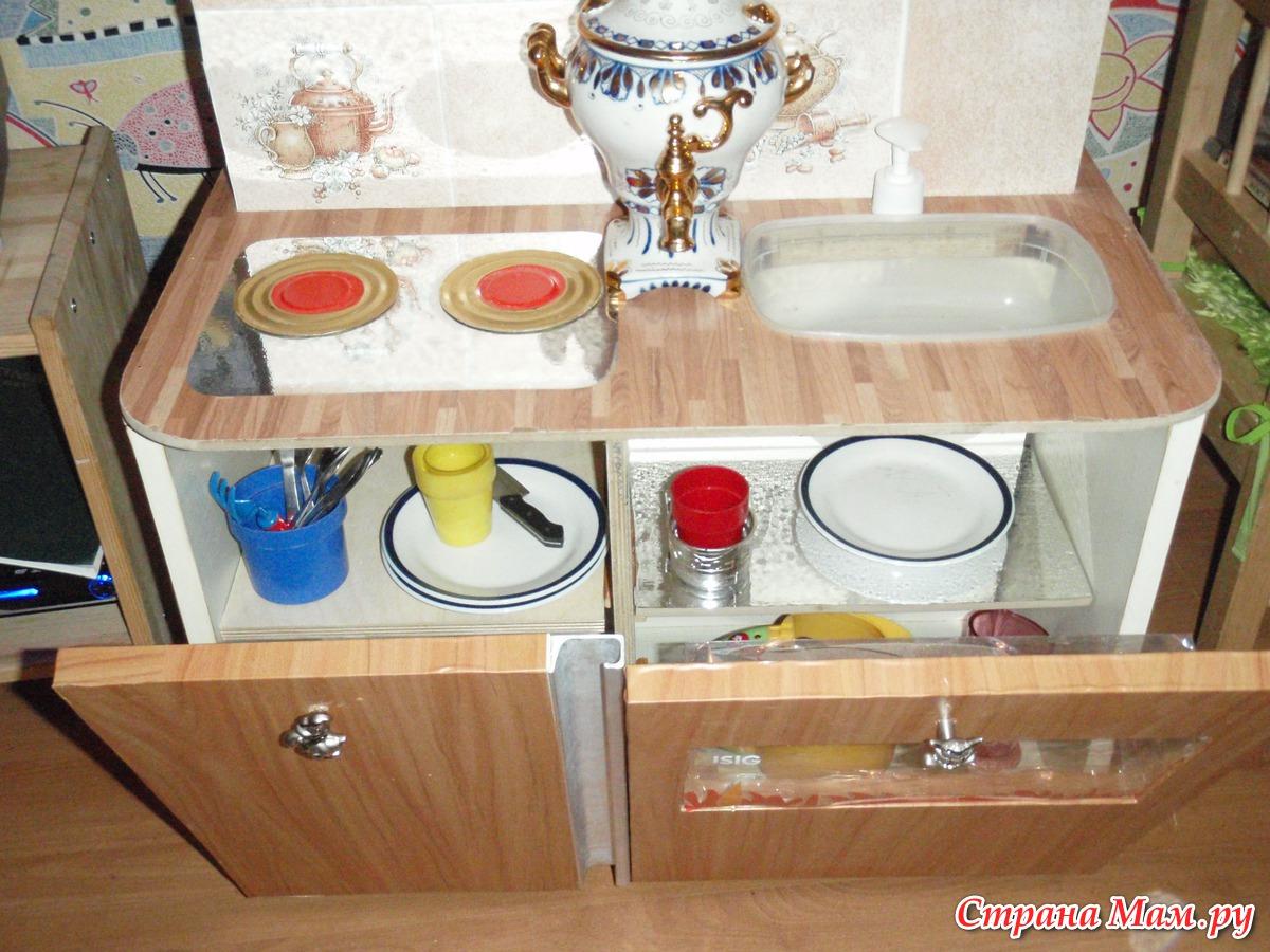 Самоделки кухня