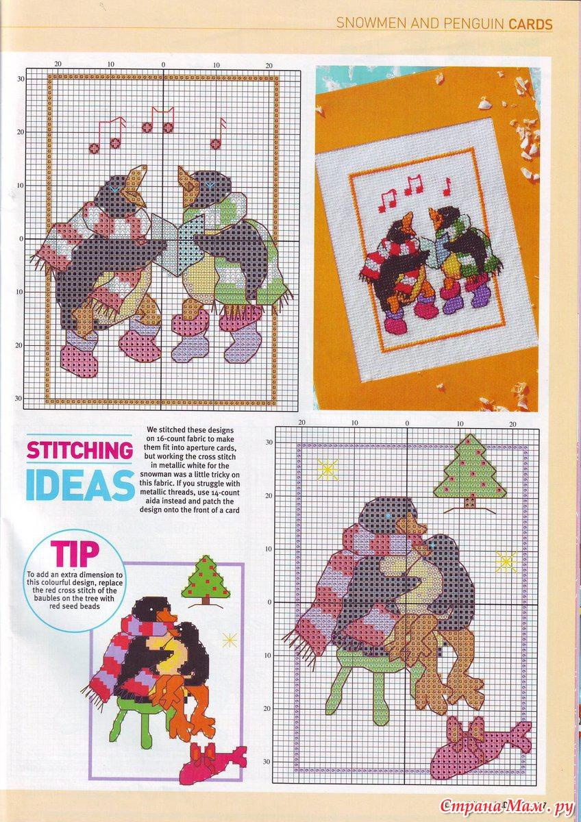 Схемы вышивки для новогодних подарков - Handmade 13