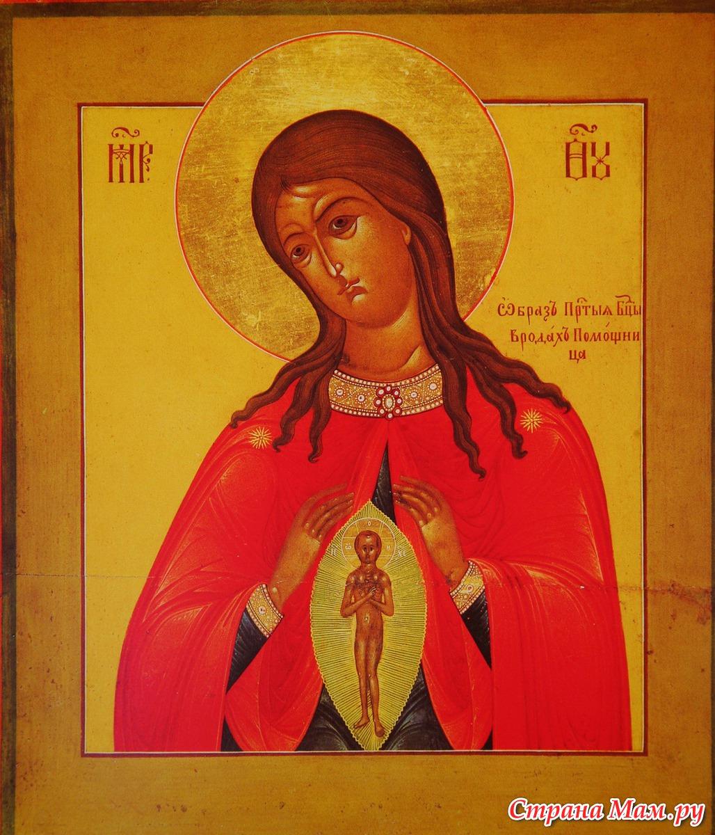 Где находится икона беременной богородицы