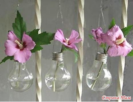 Сделать вазу из ткани