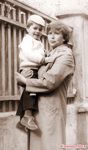 саша рыбак в детстве фото