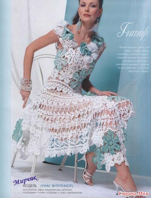 Лёгкое ажурное платье для