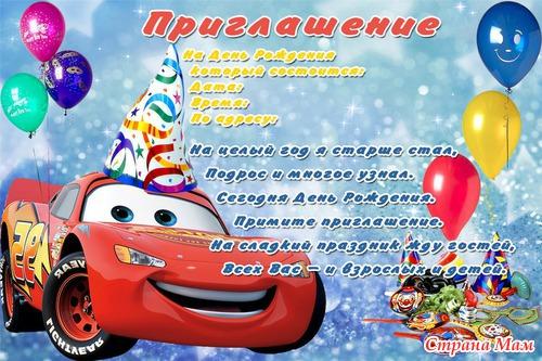 Офиц праздники в россии
