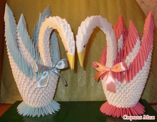 Лебеди из бумаги мастер класс