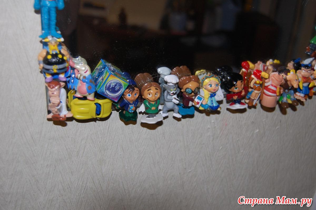 Как сделать домик для игрушек из киндеров 221