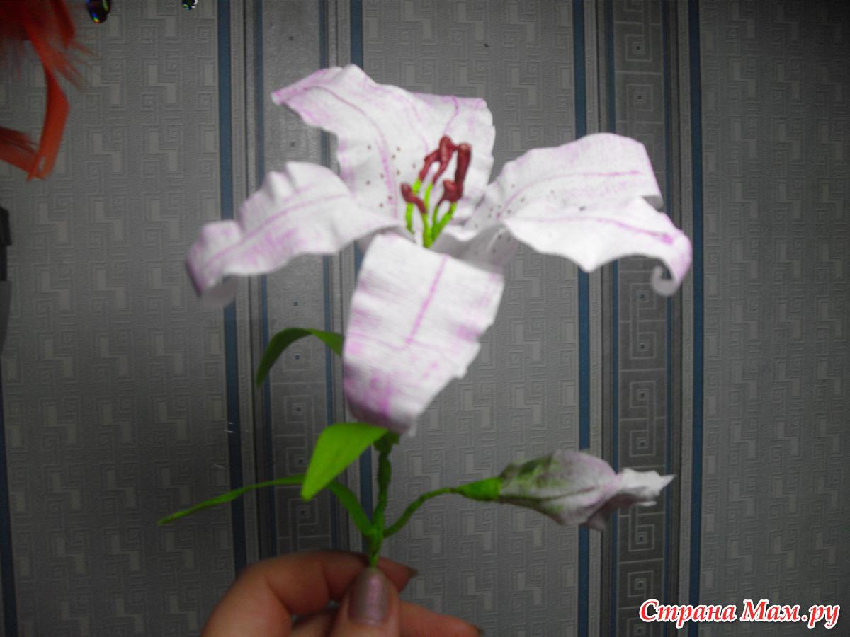 Как сделать лилии своими руками из гофрированной бумаги своими руками