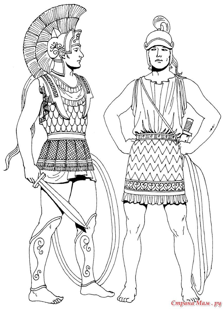 Раскраска древний рим