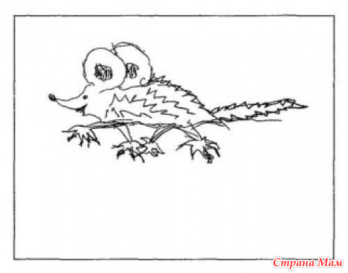 Рисунок несуществующего животного интерпретация пример