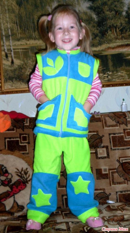Детские костюмы из флиса своими руками