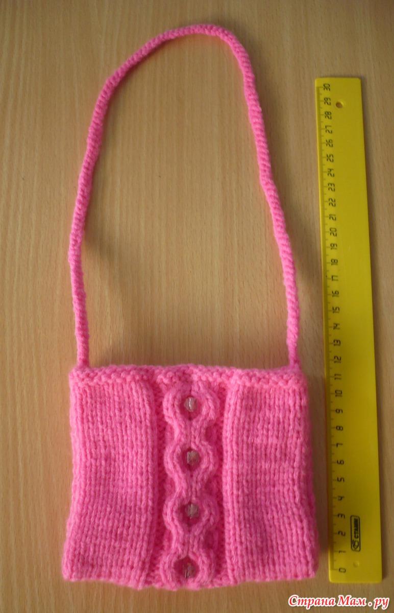 Вяжем детские сумочки спицами