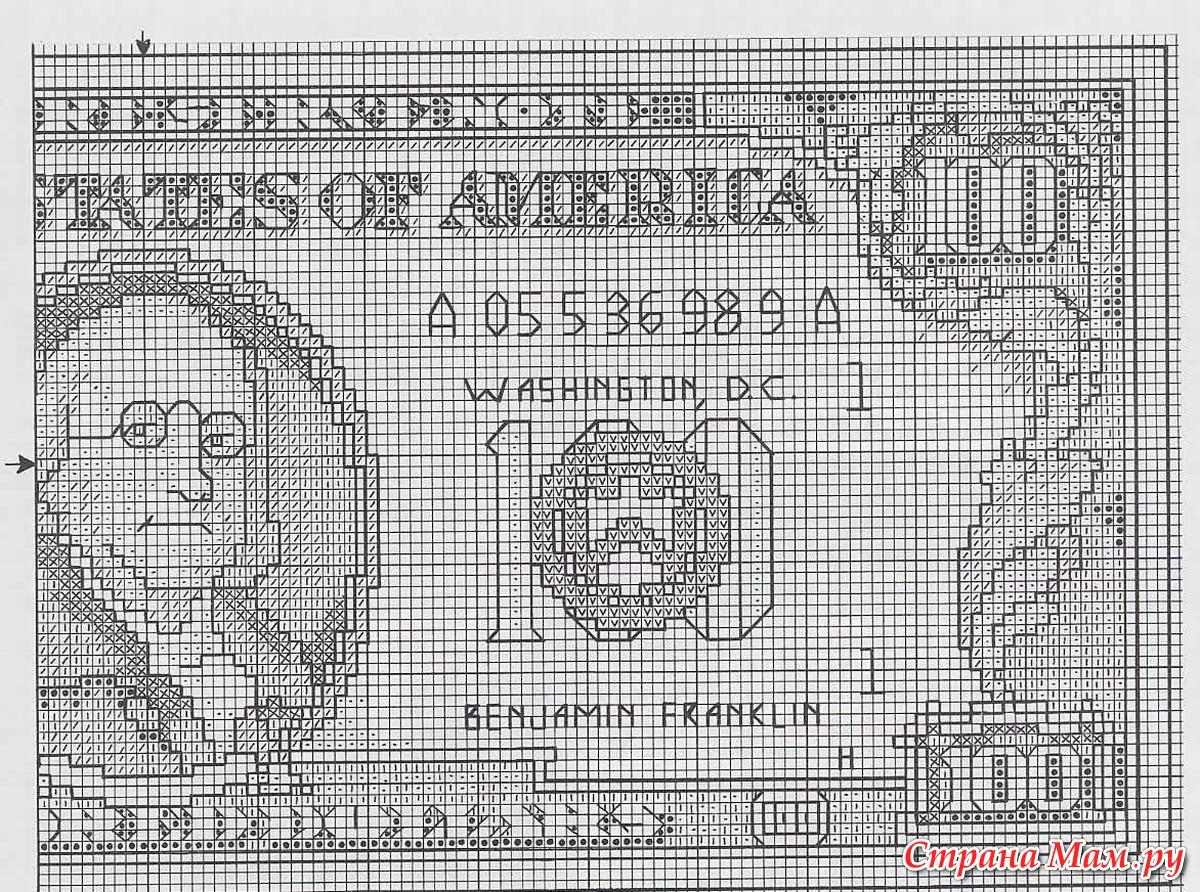 Схема для вышивки доллар