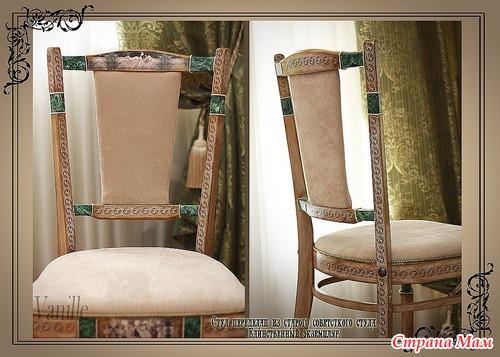 Как старый советский стул превратить в шедевр! (фото мастер-класс) - Новая жизнь старых вещей! - Страна Мам