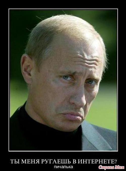 В РФ хотят обязать интернет-компании раскрывать данные о переписке пользователей - Цензор.НЕТ 7042