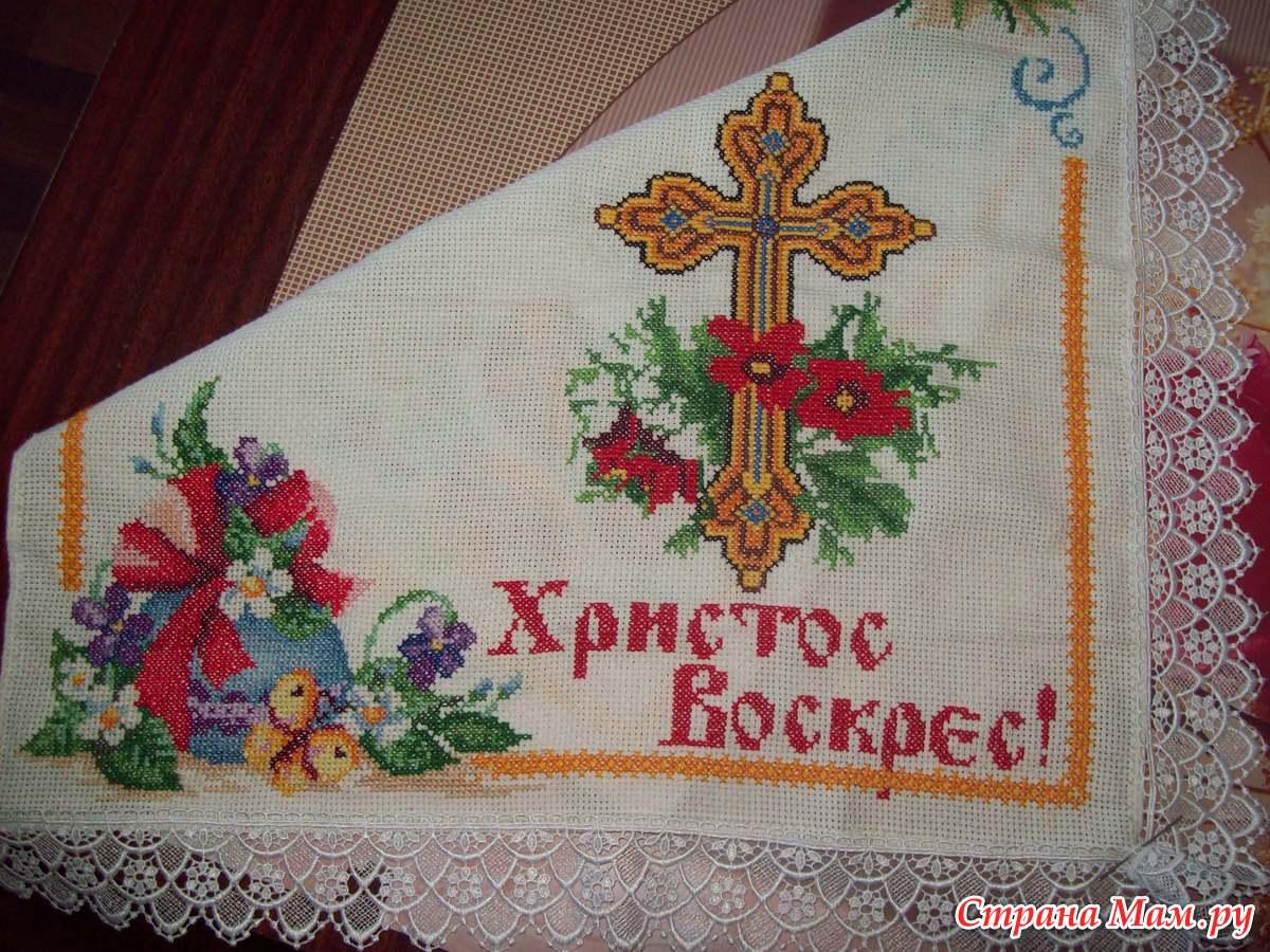 Вышивка крестом салфетки пасхальной