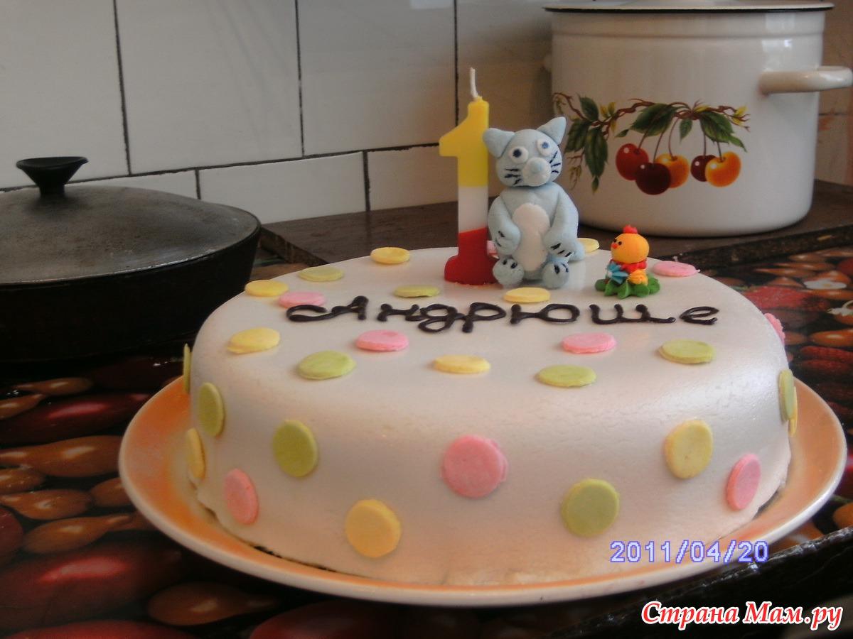 Торт для детей 1 год рецепты