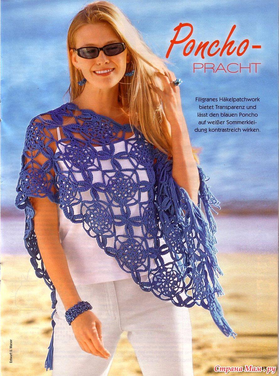 Журнал Вяжем для детей - Описание вязания, схемы вязания