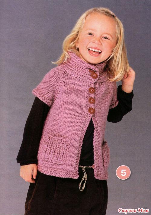 вязание кофточки для 8 лет