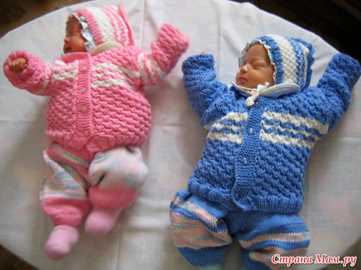 Вязание грудничкам мальчикам 4