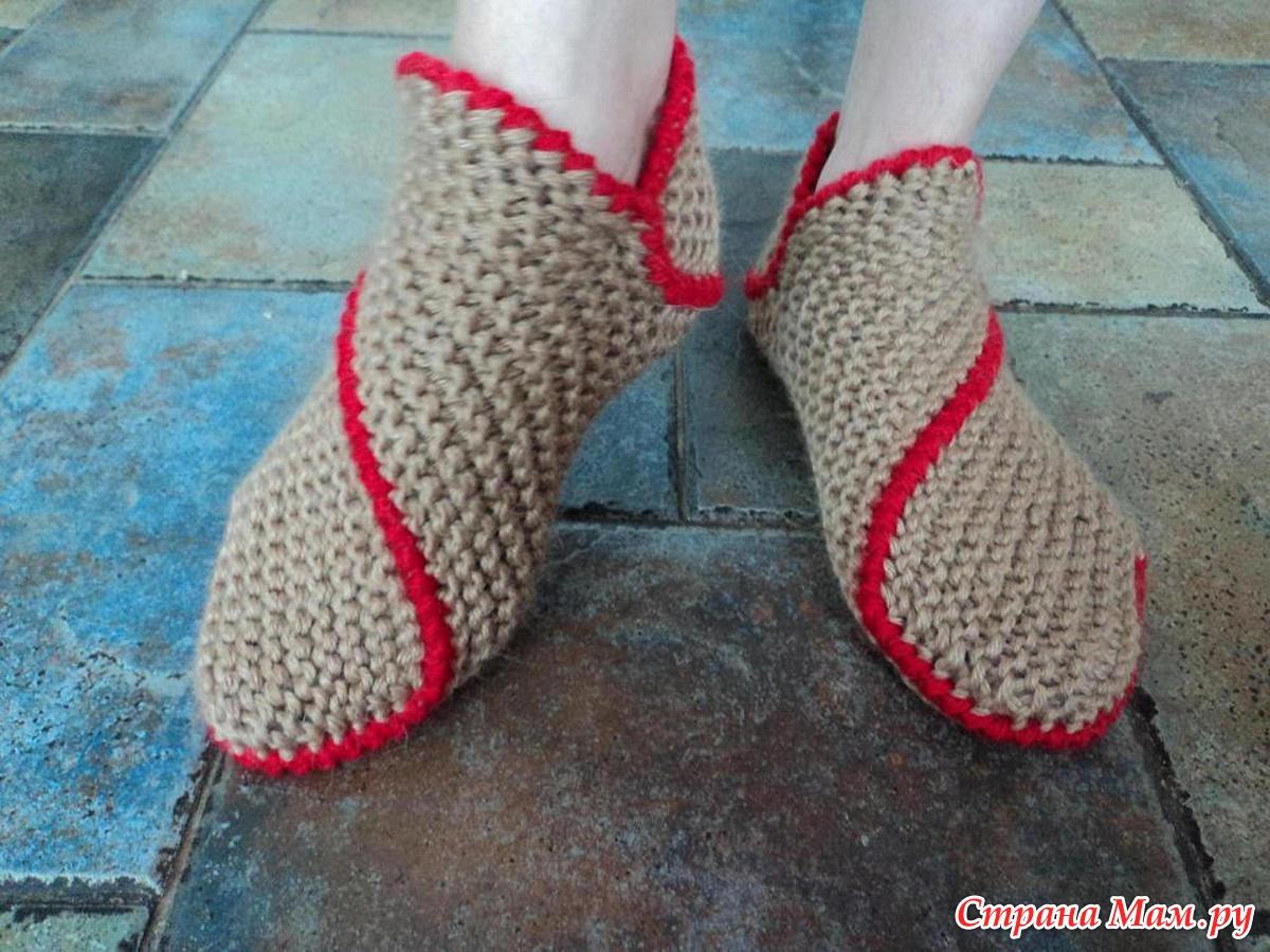 Оригинальные тапочки вязание спицами