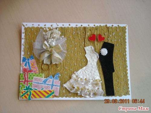 Открытки с днем свадьбы фото своими руками