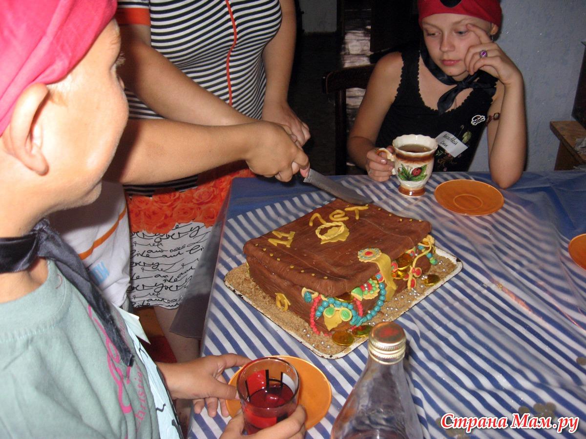Торт пиратский сундук как сделать крышку