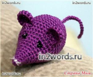 Вязание крючком для начинающих мышка